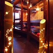竹灯りが誘う癒しの空間で、ゆったりとご宴会を