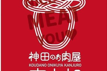 【季節の限定コースも♪】飲み放題&ブランド米食べ放題を付けらえる焼肉宴会コースをご用意!