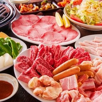 11種のお肉を堪能! 美味しい焼肉コース(飲み放題追加可能)