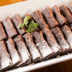 とろける食感がたまらない自家製『濃厚ショコラ』