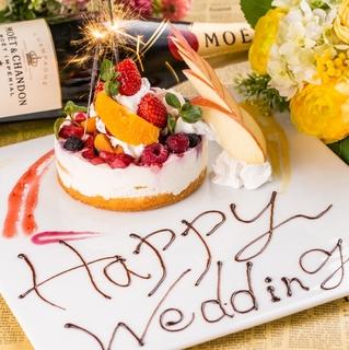 誕生日・記念日特典*メッセージ入りホールケーキ無料プレゼント