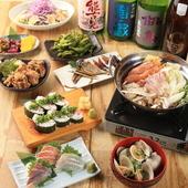 その日に築地などで仕入れた新鮮な魚介を使ったお刺身など、海鮮盛りだくさんのコースになっています!