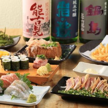 【昼宴会◆2500円飲み放題コース】(2h飲み放題付き)