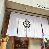 長年の経験と匠の技でつくる本格和食を、居酒屋スタイルで提供