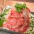 お肉とチーズと野菜の全席個室居酒屋 菜々鶏