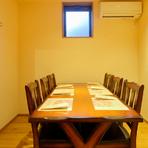 プライベートな空間で料理を楽しむことができる個室を完備。大切なシーンでの利用におすすめです。