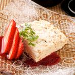 ヌガーグラッセ 干し柿とレモンコンフィ