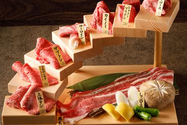 至福! 黒毛和牛の希少部位8種を食べ比べ『特選階段盛り』