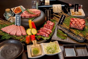 厳選された赤身肉5品を満喫『プレミアム旻セット』