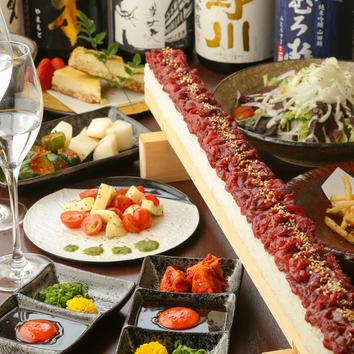 #熟成魚と新鮮魚の食べ比べもつ鍋コース(8種)