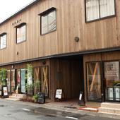 本八幡の「moto.8」にオープンした新たな創作料理店