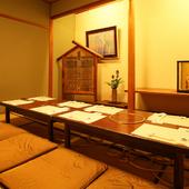 接待や会食など、おもてなしの場としてふさわしい個室