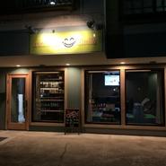 お酒も料理のメニューも豊富にございます また、モニターもございますので、スポーツ観戦の利用もできます