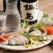 2~3名でのシェアがオススメ! 季節の鮮魚を日替わりで5種盛り合わせる『お刺身ぜいたく五種盛り』