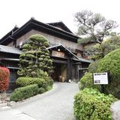 「ホテル 花小宿」出入口