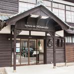 大正時代に建てられた「水本学園高等女学校」の木造校舎の講堂を、イタリアンレストラン【サルトリア ダ 水本】としてリニューアル。趣ある和モダンな風情に、時代をタイムスリップしたような気分になれそうです。