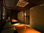 個室居酒屋 椿 浜松店