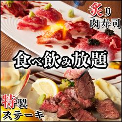 本場韓国でも大流行した本格タッカルビをそのままに、数種のチーズを掛け合わせた話題のチーズタッカルビ!