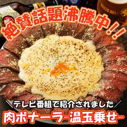 話題沸騰の本格チーズタッカルビと、当店人気No.1の炙り肉寿司を、両方贅沢にお楽しみいただけるプラン!