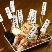 主に九州産などの国産鶏肉、全国から入荷の新鮮野菜を使用