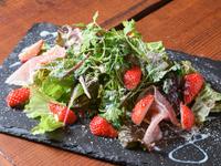 フレッシュ苺と生ハムのサラダ