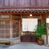 金沢の茶屋文化の面影のなか、ゆったりと季節の滋味に憩える