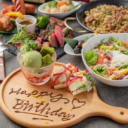 誕生日・記念日などのお祝い事や、パーティーやイベントなどでも人気のコースです。