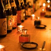 ご宴会コースは燻製・お刺身さらに飲み放題付で3480円~ご用意