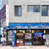 むつみ通りぞいにある、海鮮居酒屋