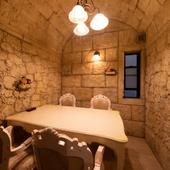 中瀬ヨーロッパを彷彿とさせる、石壁が印象的な個室