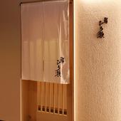 無駄のない端正な店構えに、壁や木材の質感が趣きをプラス