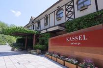 大阪から約2時間、神戸からなら1時間半の高原レストラン