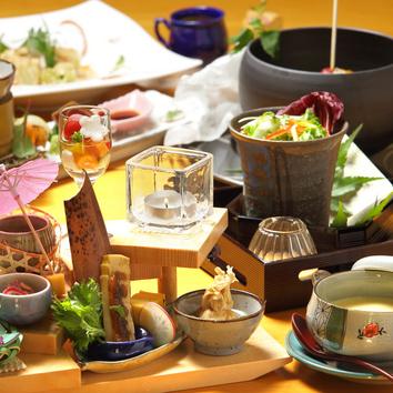 ◆お昼の創作懐石コース 2,500円~