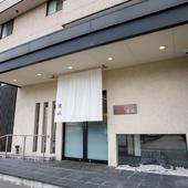 尾張横須賀駅より徒歩5分。住宅街に佇む一軒家レストラン