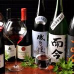こだわりの日本種、焼酎、ワインなどのお酒