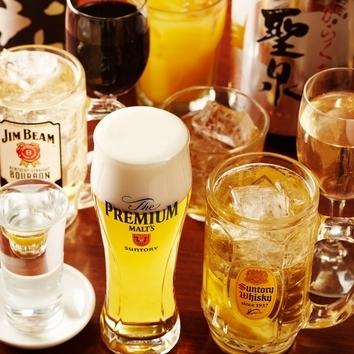 ●<日本応援!>コロナに負けるな飲み放題 通常980円⇒567円★