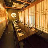 大切な仲間や友人との飲み会や宴会に最適な全席個室をご用意