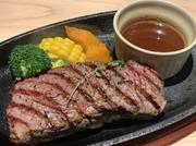 熱々の柔らかい焼きたてステーキを!!  --- ご飯普通盛り:1371円 ご飯大盛り:1463円 ご飯普通盛り+ドリンク:1538円 ご飯大盛り+ドリンク:1630円 ---