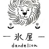 【お昼の一番人気】日替わり弁当