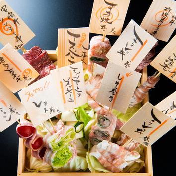 【1月-2月限定】◆2時間飲み放題付き3500円◆《お試しコース》