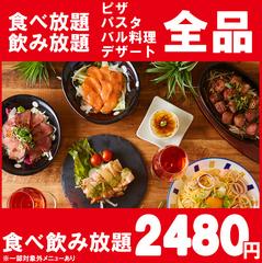 【梅田駅 個室 居酒屋】コスパ◎グランドメニューが食べ放題!!大満足間違いないのオススメプランです!