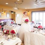 13500円~ 冠婚葬祭・家族婚や親族のみの食事会など 一軒家を貸し切ってプライベートなひととき