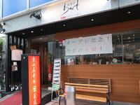 本厚木駅近の広々快適な焼肉店。昼・夜の多彩なシーンで楽しめる