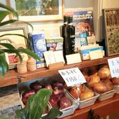 自家農園で育てる朝採れ野菜はとびきりの美味しさ! 店内販売も