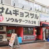 賑やかな韓国屋台の雰囲気を思わせる店舗