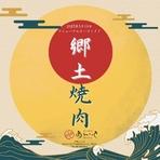 「アンビー熊本」は集合商業施設内でも目立つモダンな外観