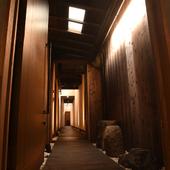 歴史ある築100年以上の置屋を改築した、風情溢れる建物