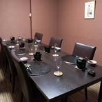 仕事の接待や両家の顔合わせに重宝されている個室は、お食い初めや七五三にもおすすめです。小さなお子様を主役とした記念日には、周囲を気にする必要のない個室にてお祝いを。