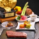 神戸牛のなかでも最高級A5ランク「神戸ビーフ」のサーロインをど~んと150g満喫できるコース。上品な香り、甘く深みのある旨みと食感がまさに極上。『華』と同じく、活車海老・活アワビも付きます!