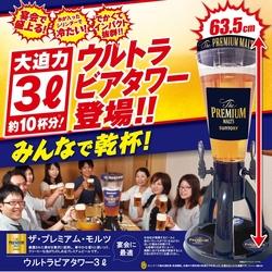 無料プレート有。銘柄地酒飲み放題付き別途+1000円。無制限飲み放題別途+1000円。